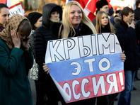 """Европейский союз начал вводить санкции в отношении России в связи с событиями на Украине в марте 2014 года. Решение о том, что """"в случае отсутствия разрядки напряженности в Крыму"""" Евросоюз будет применять """"меры давления на Россию"""", было принято на экстренном саммите ЕС 6 марта того же года"""