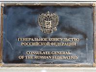 Накануне власти США потребовали от российского правительства в двухдневный срок, до 2 сентября, закрыть Генеральное консульство РФ в Сан-Франциско, один из отделов посольства в Вашингтоне и один из дипломатических объектов в Нью-Йорке