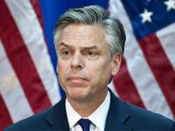 Джона Хантсмана утвердили послом США в России