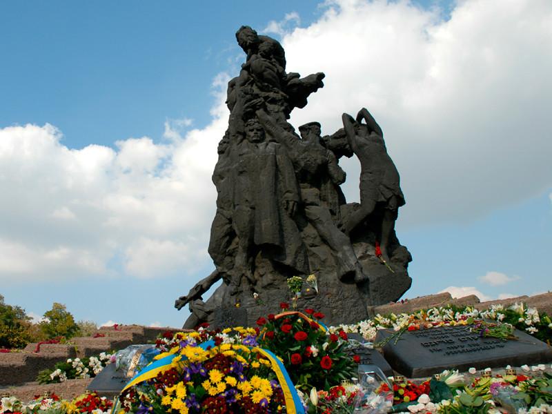 Власти Украины выступили с заявлениями в день 76-й годовщины трагедии Бабьего Яра