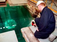 США выделят 250 млн на строительство хранилища ядерных отходов на Украине