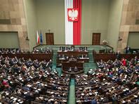 Польша хочет потребовать репараций от России