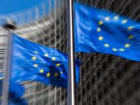 По данным источника, представители 28 стран - участниц Евросоюза достигли согласия по этому вопросу на еженедельной встрече в Брюсселе