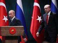 Договоренности по урегулированию сирийского конфликта российский лидер назвал совместным успехом РФ и Турции