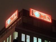 Посольство РФ в в Германии потребовало от журнала Focus извинений за оскорбление Путина