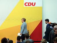 """Канцлер Германии Ангела Меркель заявила, что будет вести переговоры с другими партиями о формировании коалиционного правительства и дальнейшей работы, но не упомянула """"пророссийскую"""" """"Альтернативу для Германии"""", прошедшую в парламент с 13%"""