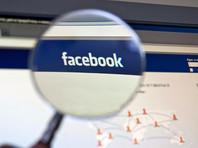Facebook сообщила об удалении десятков тысяч фейковых аккаунтов перед выборами в ФРГ