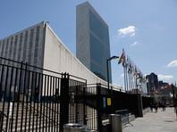 Президент США Дональд Трамп подготовил план реформирования ООН и накануне своего выступления на Генассамблее организации проведет встречу с мировыми лидерами, чтобы убедить их поддержать декларацию