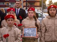 в Южно-Сахалинске состоялся митинг памяти погибшего в Сирии генерал-лейтенанта Валерия Асапова