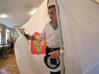 Евросоюз не признает выборы в Крыму и Севастополе