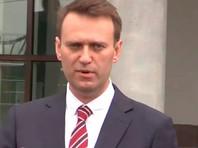 Комитет министров Совета Европы признал, что в РФ нарушили права Навального, и призвал Москву допустить его до выборов президента