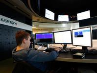 О решении Best Buy сообщила газета Star Tribune: по данным издания, там подозревают, что на деятельность Kaspersky Lab может оказывать нежелательное влияние правительство России