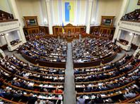 Об этом заявил президент республики Петр Порошенко с трибуны украинского парламента