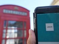 Компания Uber согласилась пойти на уступки для возвращения в Лондон