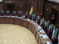 Экс-министр напомнил, что к в 2010 году именно Конституционный суд возвратил страну к президентско-парламентской форме правления, вернув президенту часть утраченных после конституционной реформы 2004 года полномочий