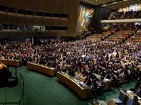 Российская делегация не стала слушать выступление президента Литвы на ГА ООН