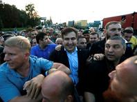 На Украине возбуждено уголовное дело после пересечения Саакашвили границы