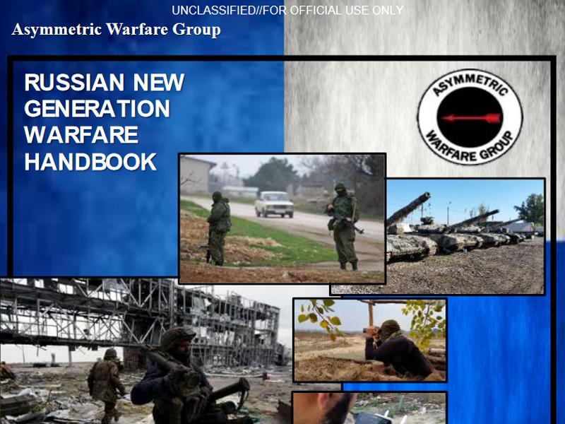 В Пентагоне заявили, что пособие по войне с Россией не отражает официальную политику США
