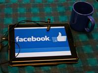 Президент США Дональд Трамп назвал публикации об оплаченных Кремлем рекламных объявлениях в Facebook с целью повлиять на американские выборы в 2016 году очередным информационным вбросом и фейком
