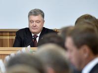 Порошенко поручил подать в суд на РФ из-за экологического вреда от моста через Керченский пролив