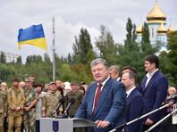 """""""Считаю, что это распространенная практика. В условиях, когда страна является объектом военной агрессии со стороны РФ, эта практика вполне оправдана"""", - заявил Петр Порошенко"""