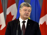 Порошенко назвал невозможным участие России в миротворческой миссии на Украине