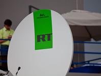 Минюст США потребовал от обслуживающей телеканал RT America компании зарегистрироваться как иностранный агент