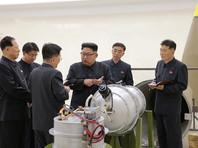 Северная Корея объявила о создании усовершенствованной водородной бомбы