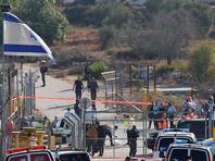 """В израильском поселении Ар Адар произошел теракт, """"Хамас"""" приветствует """"новый этап интифады"""""""