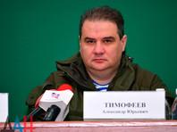 """Взрыв в Донецке был покушением на министра по доходам - """"Сашу Ташкента"""""""