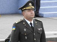 На Украине отстранили от работы главного военного психиатра за слова о расстройствах у бойцов АТО