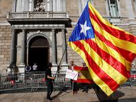 Конституционный суд Испании отменил декларацию о независимости Каталонии