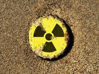 В Германии повышение уровня радиации в Европе списали на Россию
