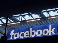 Компания Facеbook Inc. хочет нанять людей, которые обладают допуском к секретной информации, чтобы иностранные государства не смогли больше манипулировать через соцсеть Facebook общественным мнением и влиять на результат выборов в США