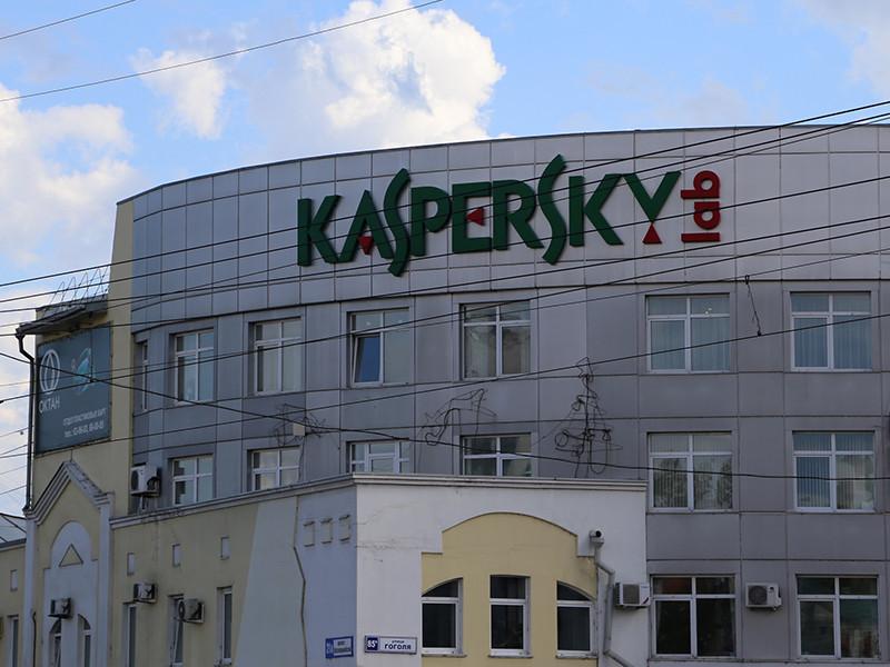 """Данные АНБ похитили при помощи """"Антивируса Касперского"""", утверждает WSJ"""