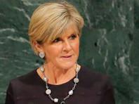 """Глава МИД Австралии рассказала о получении  """"беспрецедентного"""" письма из Северной Кореи"""