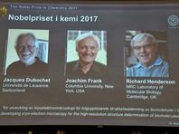 Нобелевская премия 2017 года в области химии присуждена Жаку Дюбоше, Иокиму Франку и Ричарду Хендерсону за разработку криоэлектронной микроскопии для определения структуры молекул с высоким разрешением в растворе