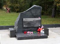 """Гибель """"Курска"""" произошла 12 августа 2000 года - в 11 часов 28 минут 26 секунд по московскому времени. Подлодка находилась в Баренцевом море на учениях"""