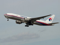 Австралийское бюро безопасности на транспорте (ATSB) опубликовало итоговый доклад о поисках малайзийского авиалайнера Boeing 777-200 (рейс MH370), пропавшего в 2014 году в районе Индийского океана