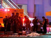 По последним данным, жертвами стрельбы, устроенной по непонятной пока причине 64-летним Стивеном Пэддоком, стали 59 человек, ранения получили 527 человек