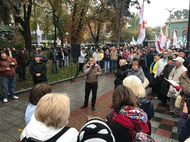 В Киеве несколько тысяч человек собрались на акцию протеста