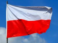 Польские власти выплатят компенсации за экспроприированную коммунистами собственность