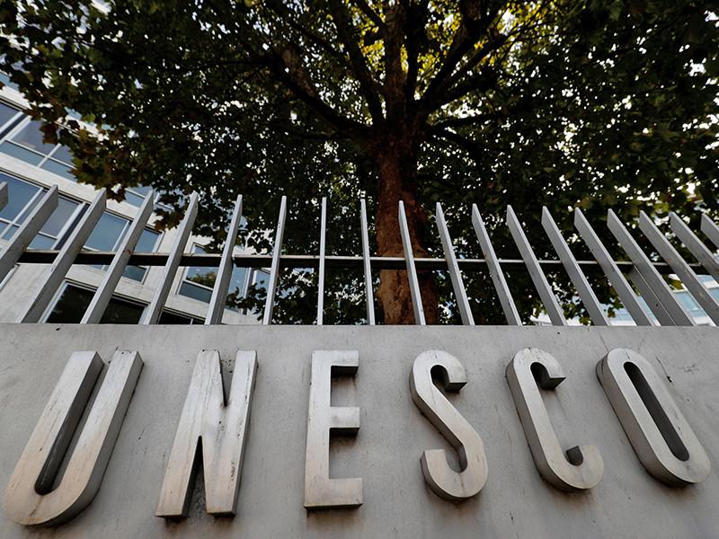 """Выход связывался с двумя обстоятельствами - стремлением к экономии финансовых средств и желанием выразить таким образом протест против принятия в ЮНЕСКО """"антиизраильских"""" резолюций"""