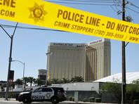 Ранее полиция установила, что Пэддок расстреливал толпу в течение девяти минут. Пенсионер оборудовал у себя в номере две огневые позиции. Кроме того, у себя в номере и вокруг него преступник установил видеокамеры