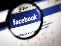 Facebook, Twitter и Google обнародовали данные по предполагаемому вмешательству РФ в выборы в США