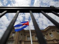Госдепартамент принял решение о высылке 15 кубинских дипломатов с территории США
