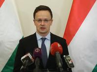 """Глава МИД Венгрии назвал """"ударом в спину"""" украинский закон об образовании"""