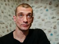 В Париже за поджог двери ЦБ Франции задержан акционист Петр Павленский