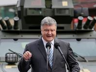 Порошенко ввел в действие секретное решение СНБО о военно-техническом сотрудничестве Украины с другими странами