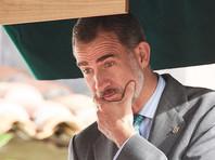 Власти каталонского города Жирона признали короля Испании персоной нон грата